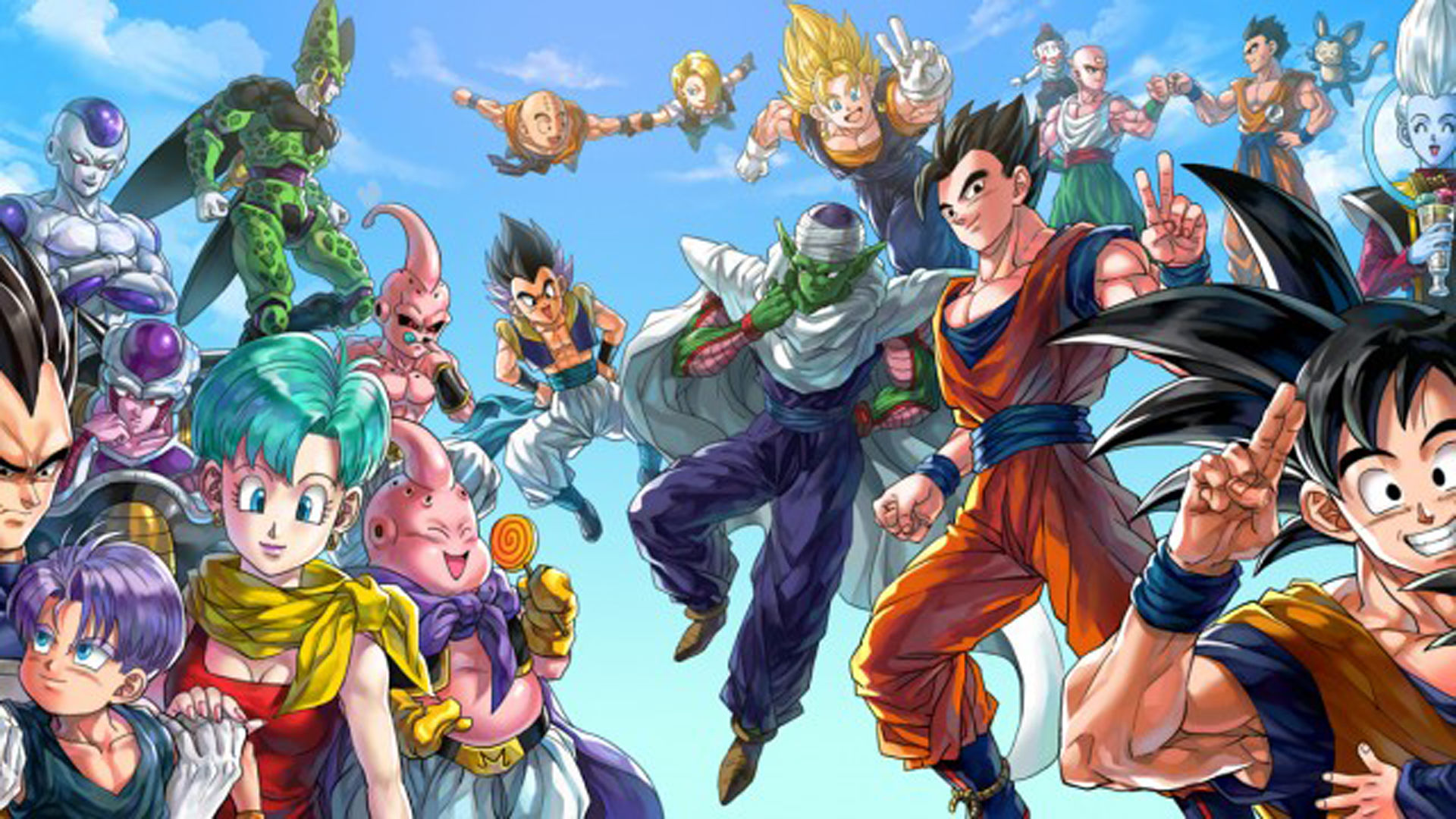 ... Dragon Ball Z ...
