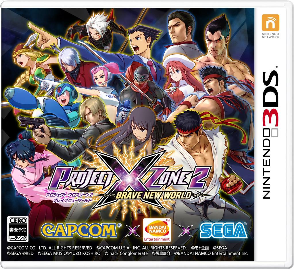 Project X Zone 2 - 3DS - Battle across dimensions (E3 Trailer) - YouTube
