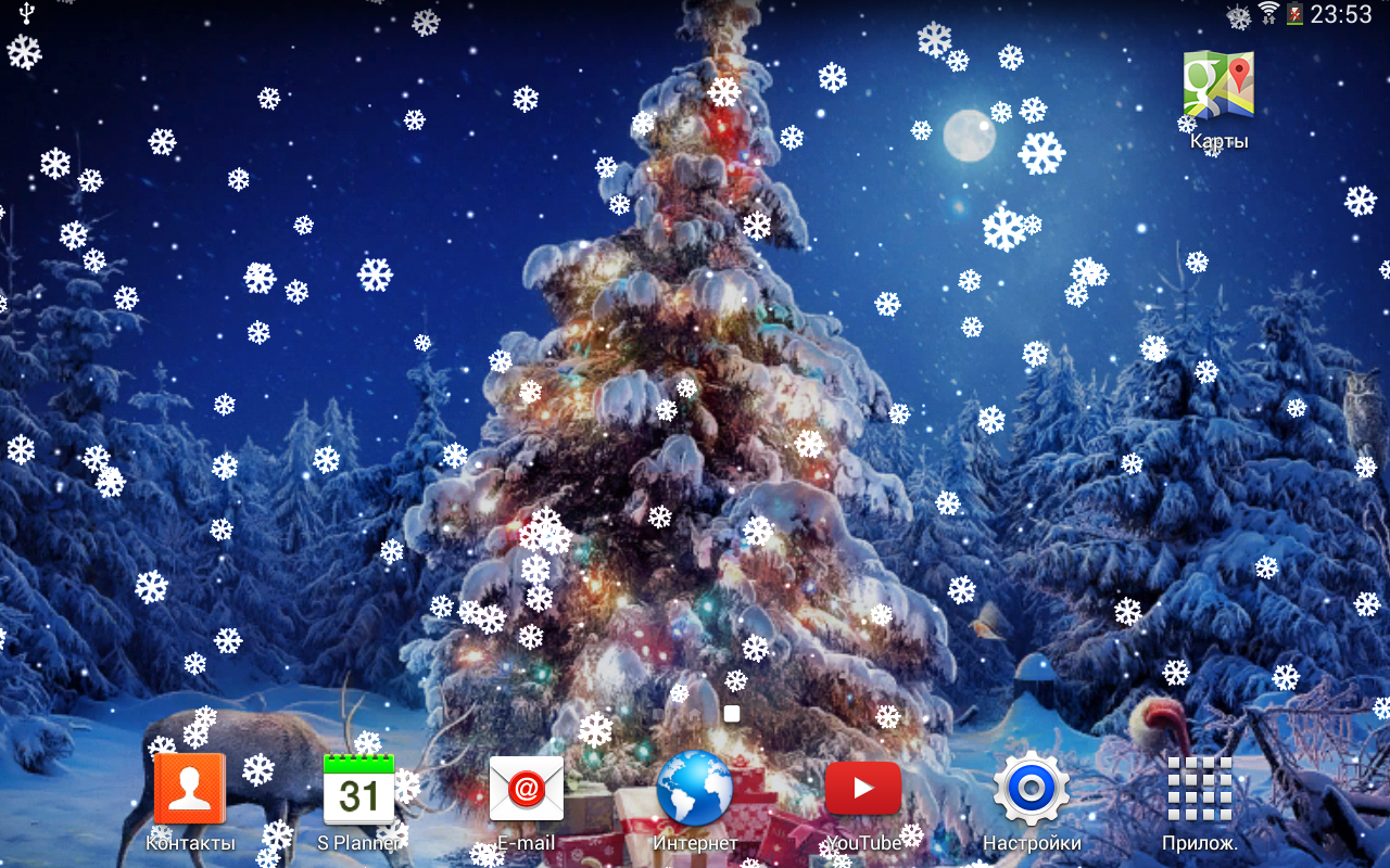 download christmas live wallpaper free gallery