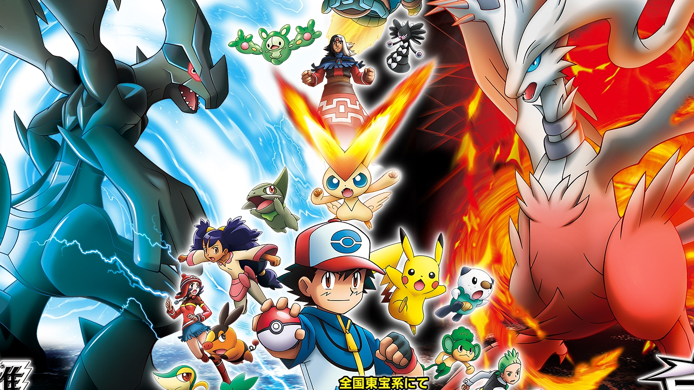 Photo Collection All Legendary Pokemon Wallpapers For Computer