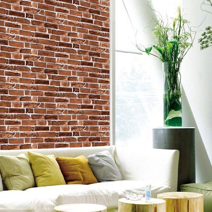 Download Removable Wallpaper Brick Gallery