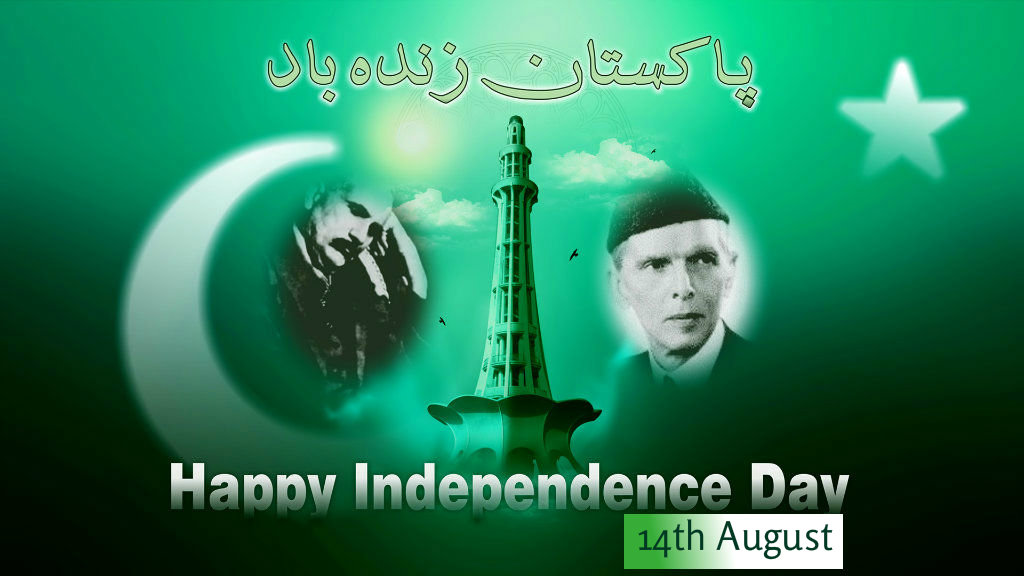 14 August Pakistan Independence Day Wallpapers