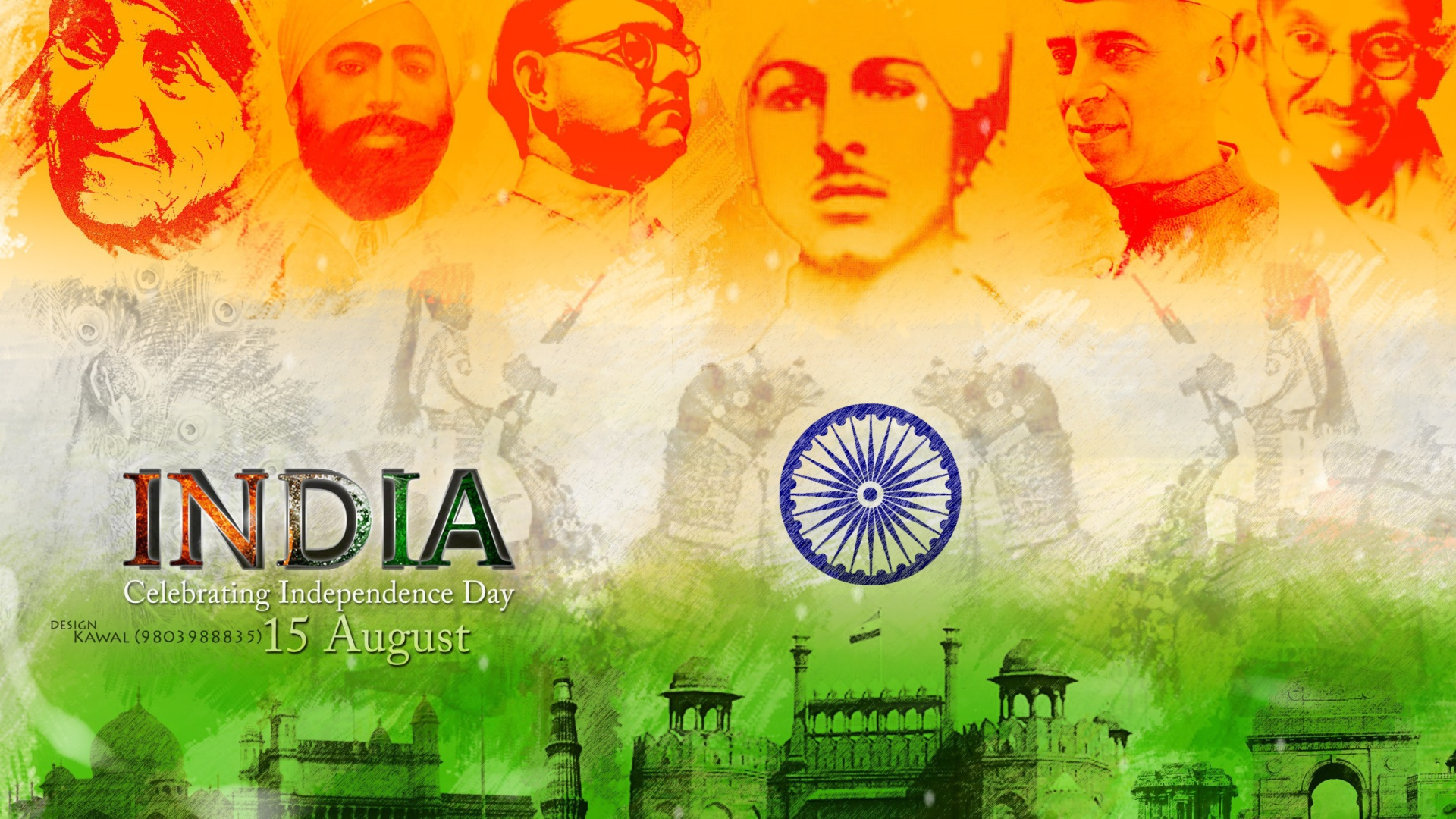 15 August Independence Day HD Wallpaper