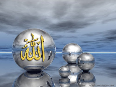 3D Allah Name Wallpapers