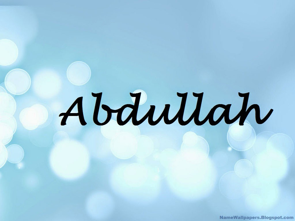 Abdullah Name Wallpaper