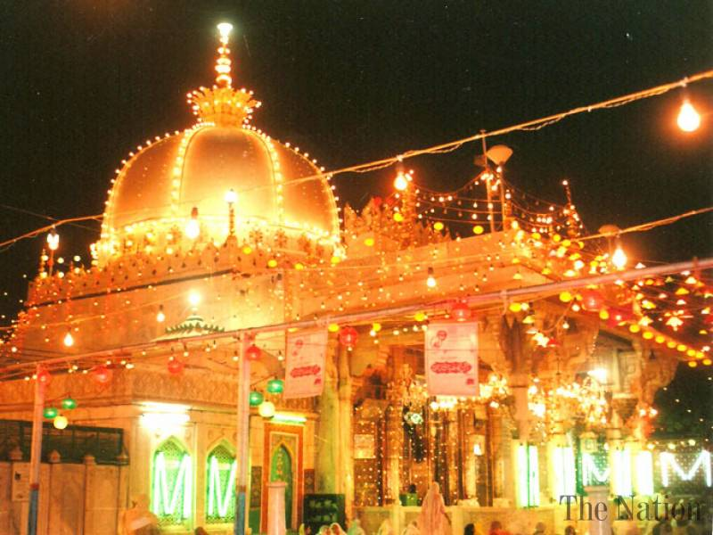Ajmer Sharif Wallpaper Download