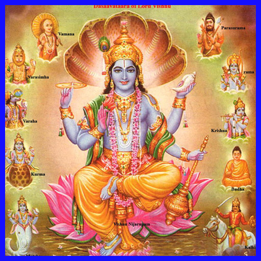 Download All God Wallpaper Download Gallery