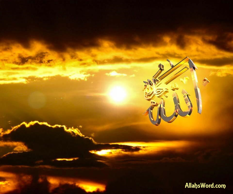 Download Allah Hd Wallpaper Download Gallery