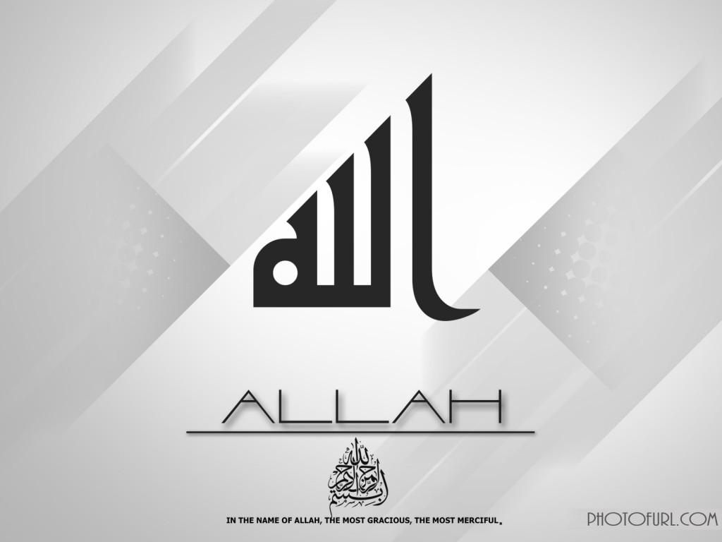 Allah Wallpaper HD Free Download