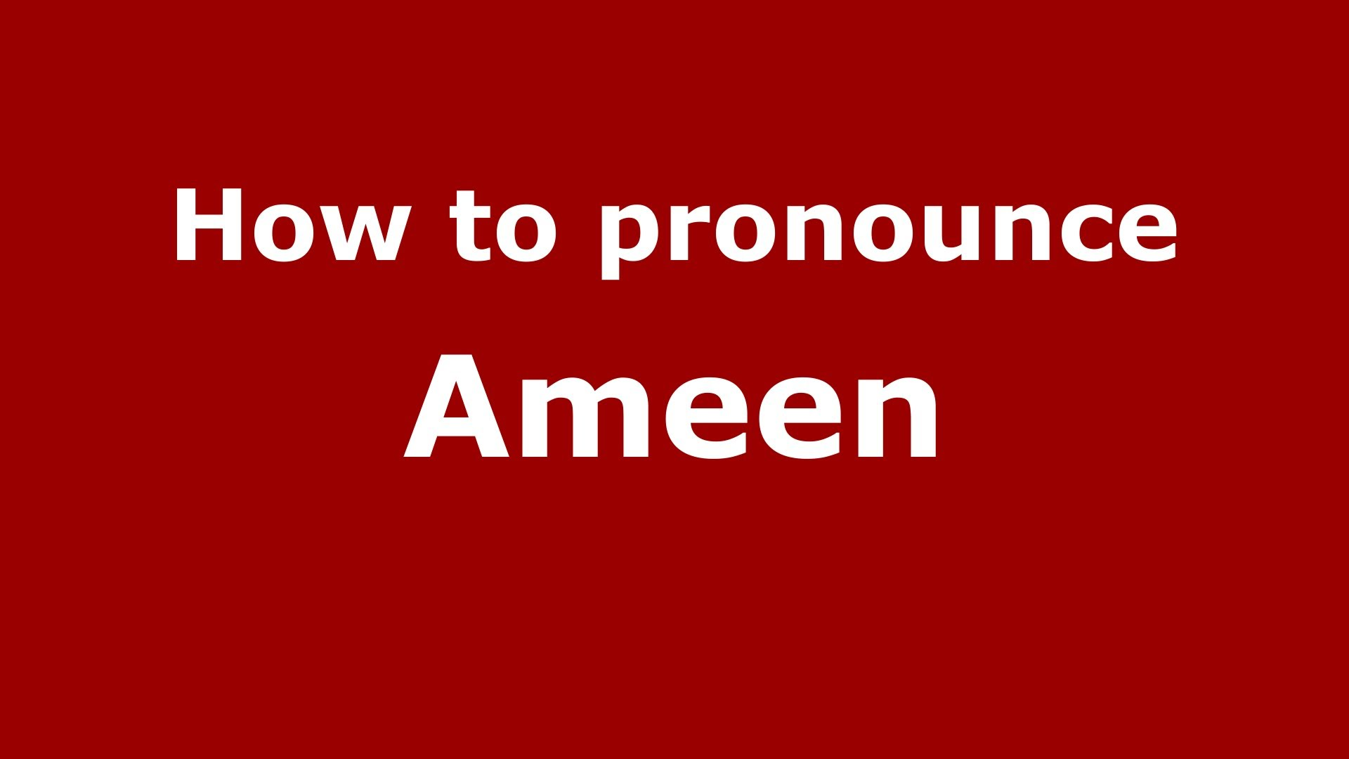 Ameen Name Wallpaper