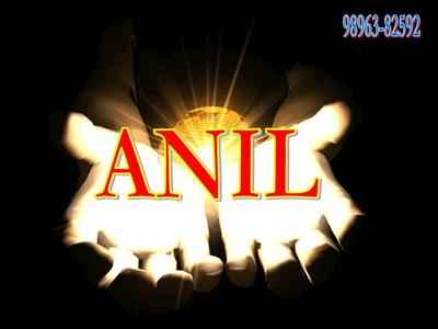 Anil Kumar Name Wallpaper