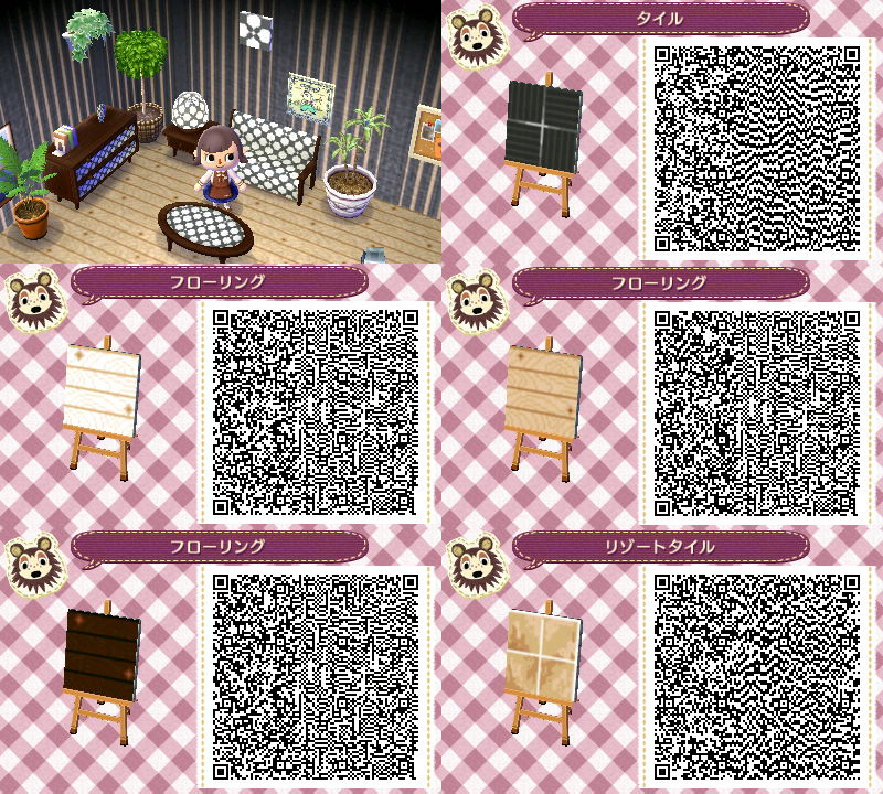 cocoa village forest diary Animal Crossing New Leaf My