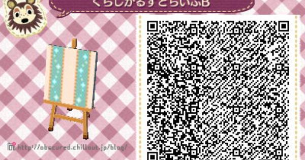 Download Animal Crossing Qr Codes Wallpaper Gallery