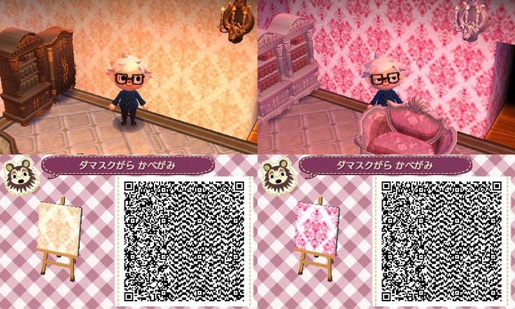 Animal Crossing Qr Codes Wallpaper