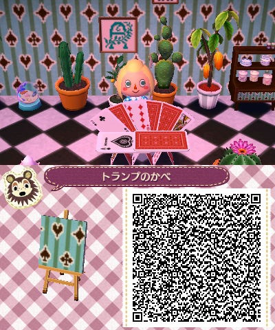 Download Animal Crossing Wallpaper Qr Gallery
