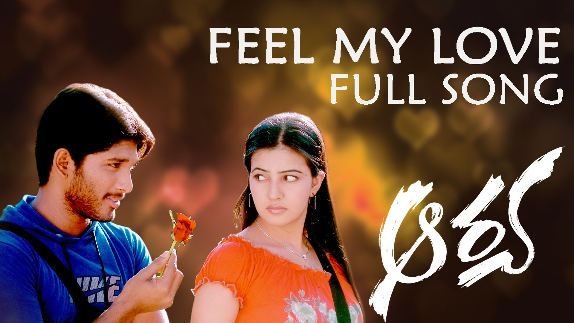Arya Telugu Movie Wallpapers
