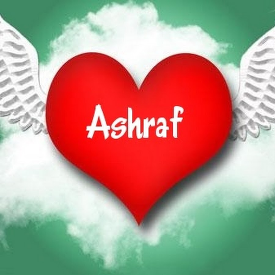 Ashraf Name Wallpaper