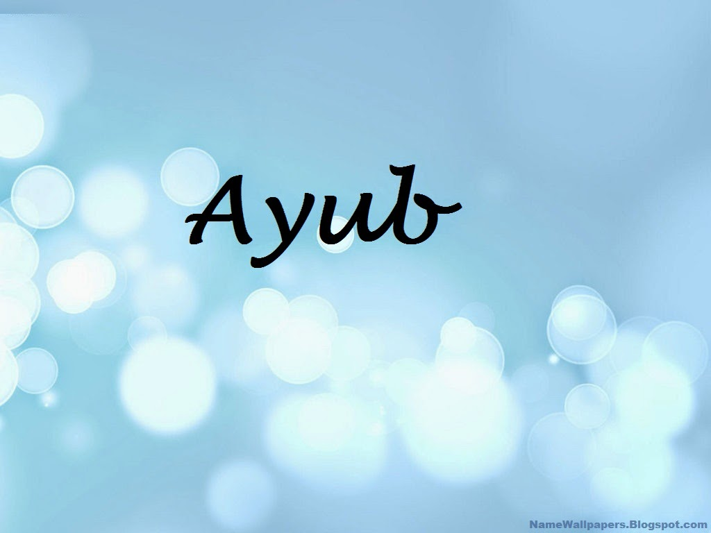 Ayub Name Wallpaper