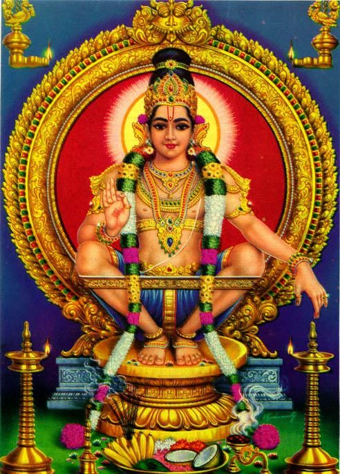 Ayyappa Wallpapers For Mobile