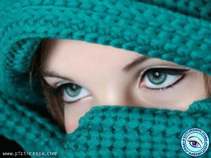 Beautiful Eyes Only Wallpaper