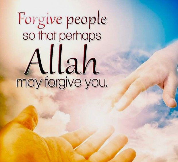 Download Beautiful Islamic Quotes Wallpapers Gallery