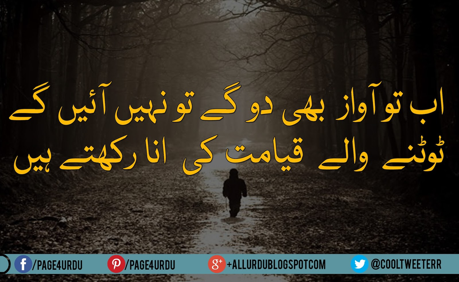 Download Best Poetry Wallpapers Urdu Gallery