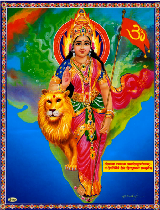 Bharat Mata Wallpaper Free Download