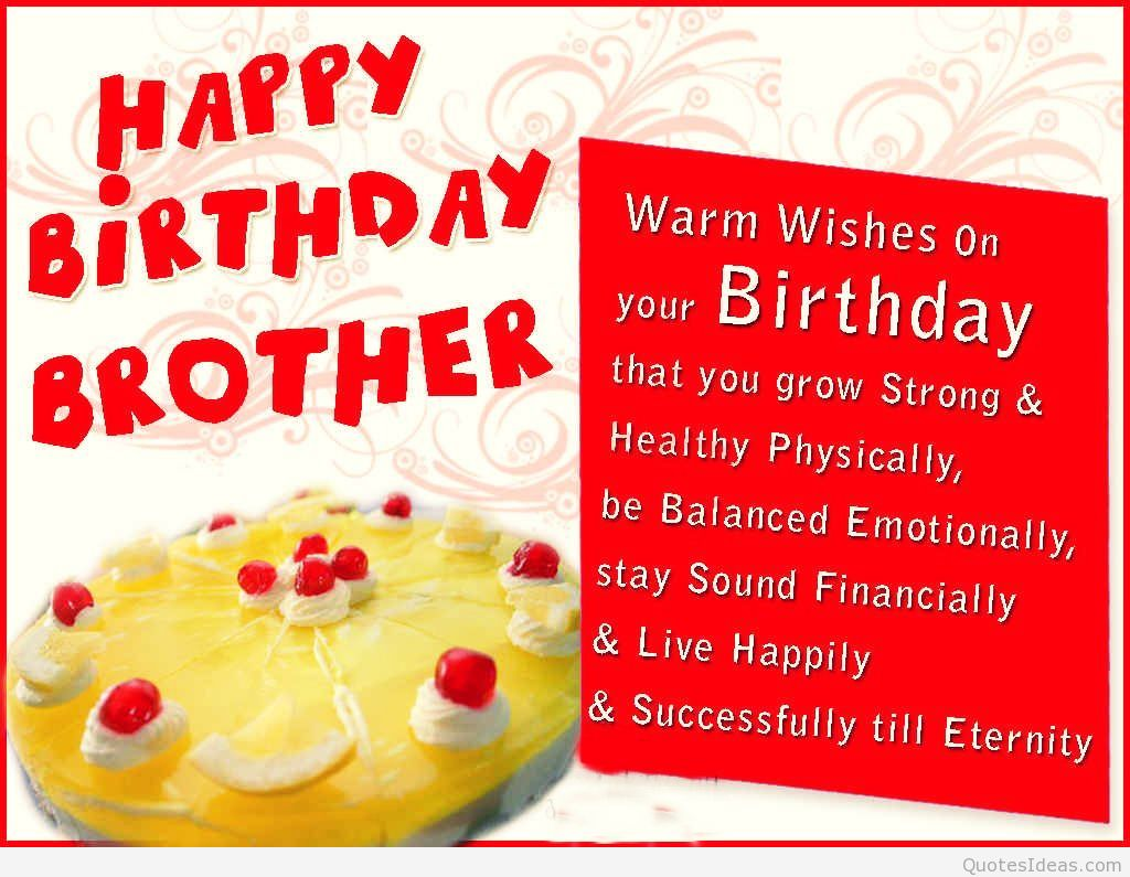 Birthday Wishes For Brother Wallpaper