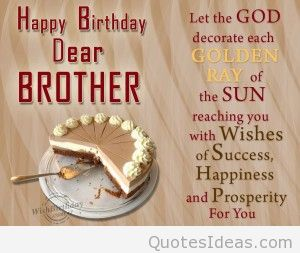 Birthday Wishes Wallpaper For Brother