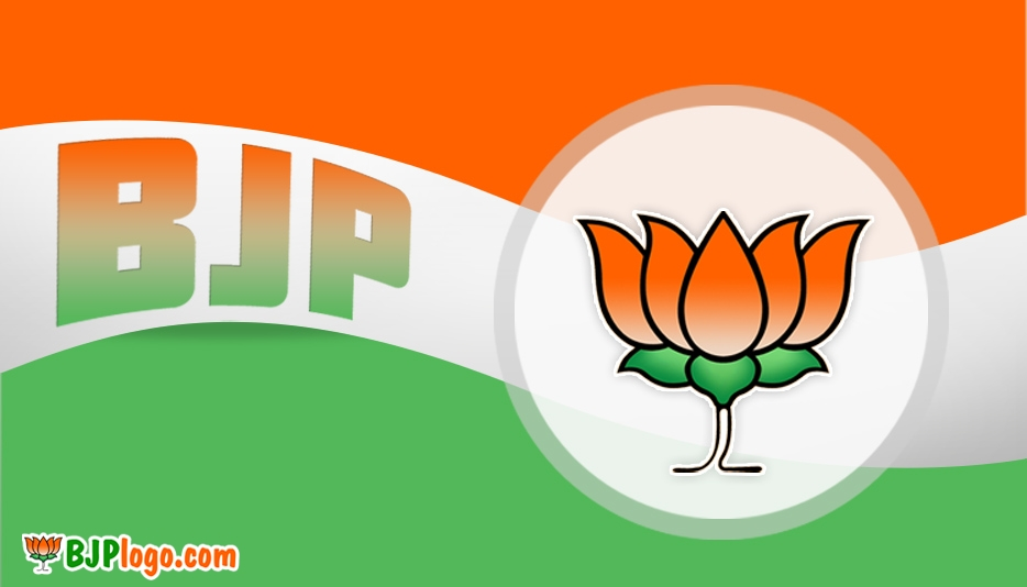 Bjp Wallpaper Download