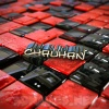 Chouhan Name Wallpaper