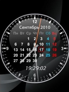 Clock Wallpaper For Mobile Free Download