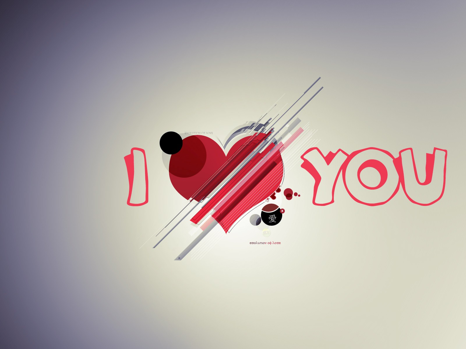 Cool Love Wallpapers