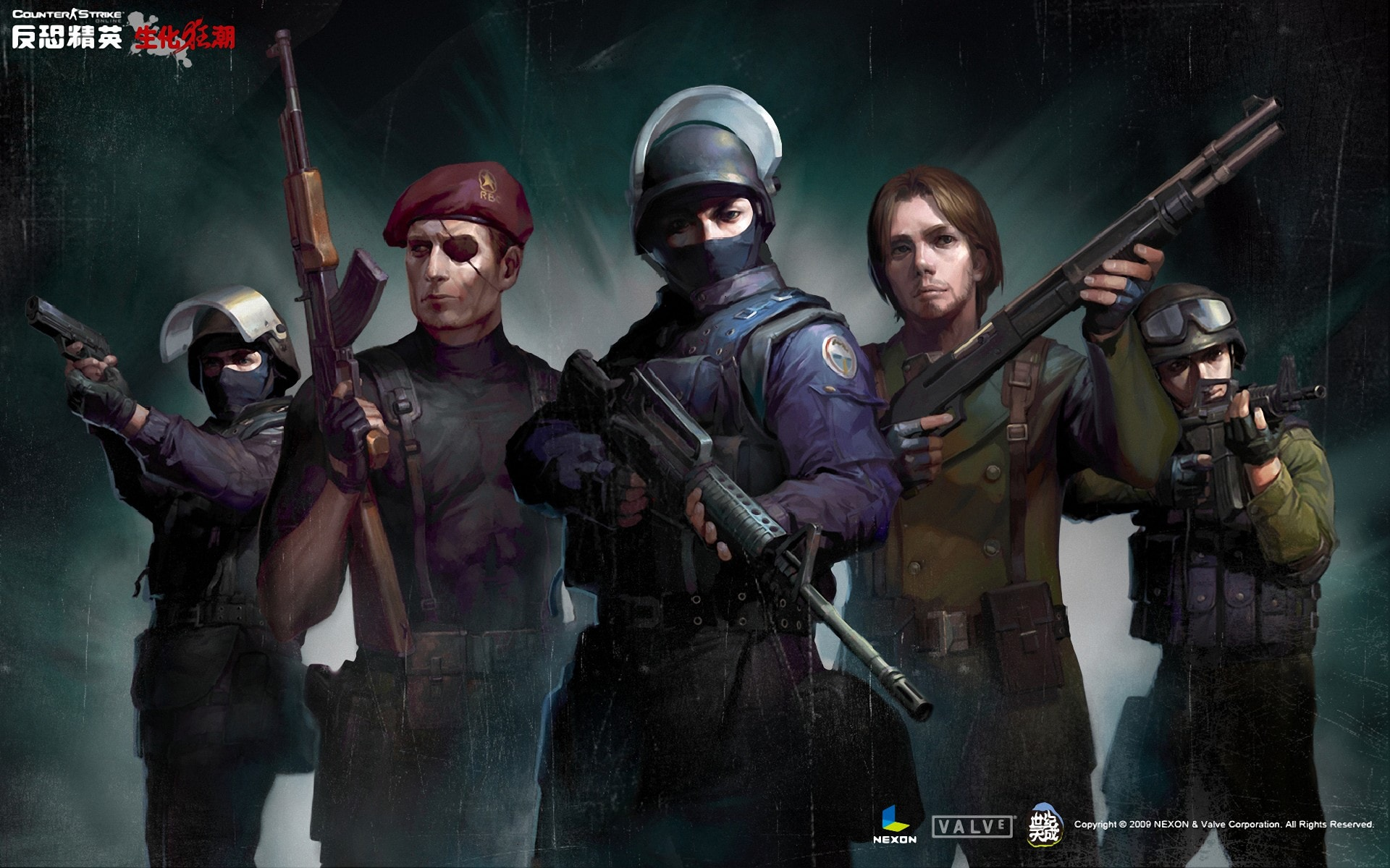 Counter Strike Online Wallpaper