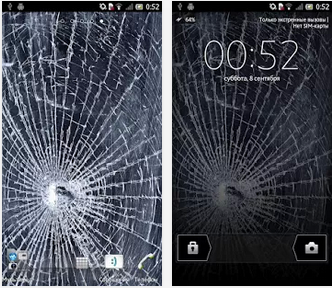 Group Of Download 3d Crack Screen