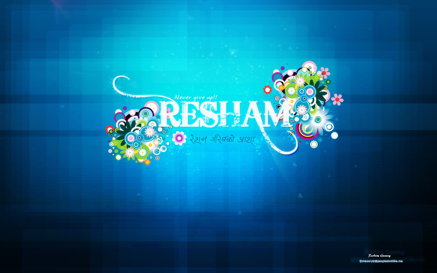 Create My Name On Wallpaper Download
