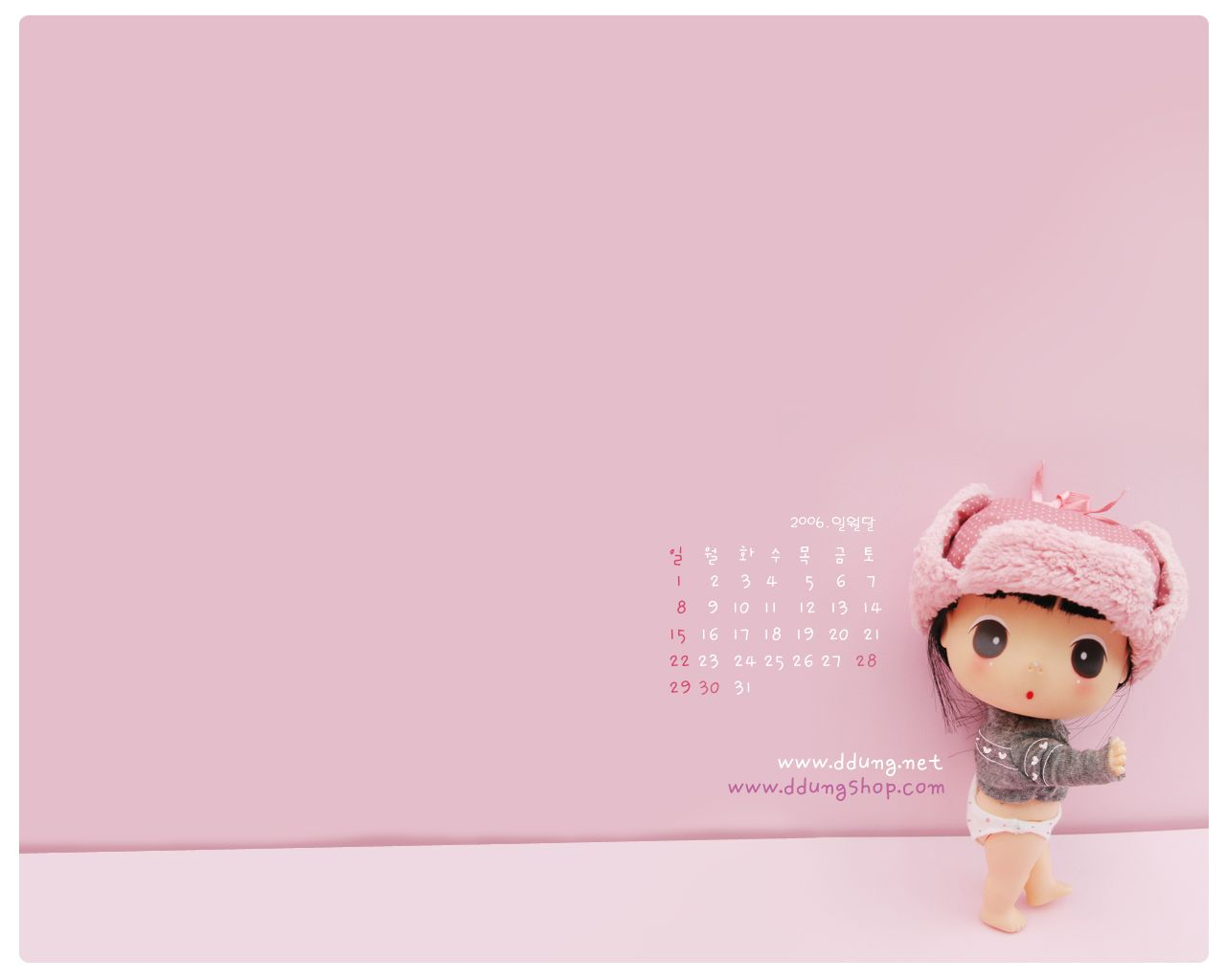 Cute Pink Desktop Wallpaper