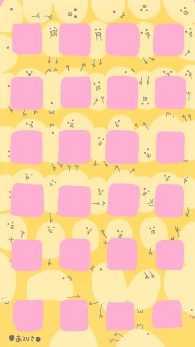 Cute Wallpapers For Iphone 5s