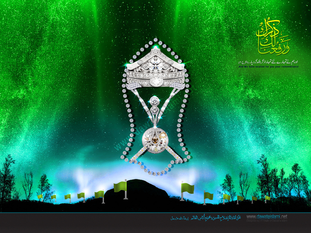 Dawateislami Wallpaper Download