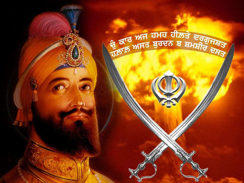 Download Guru Gobind Singh Ji Wallpaper