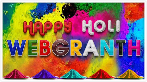 Download Holi Wallpaper