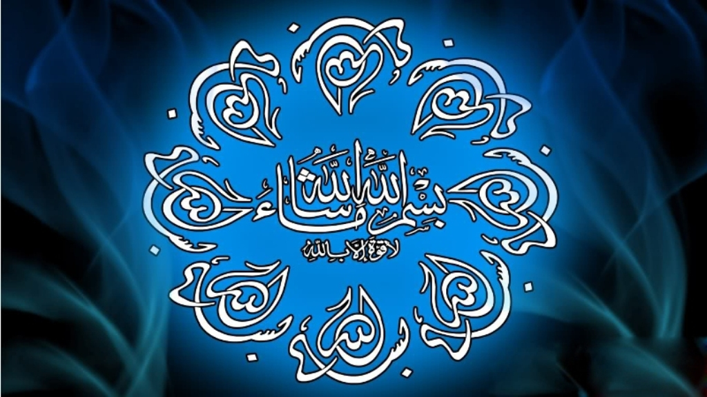 Download Islamic Wallpapers For Free