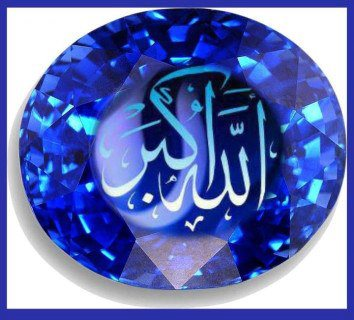 Download Islamic Wallpapers For Mobile