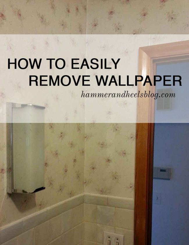 Easily Remove Wallpaper