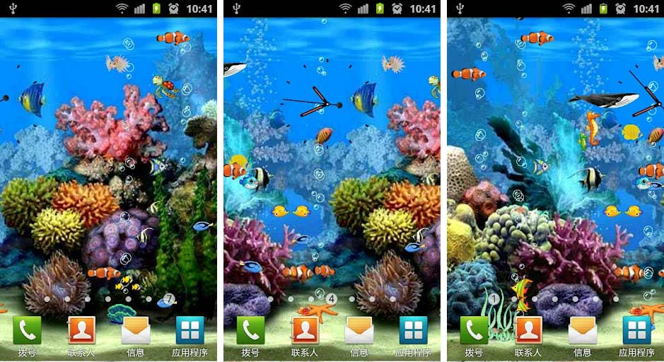 Feeding Fish Live Wallpaper