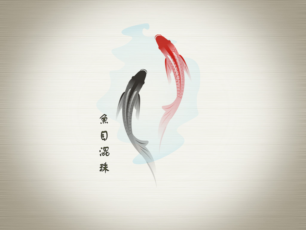 Feng Shui Wallpaper