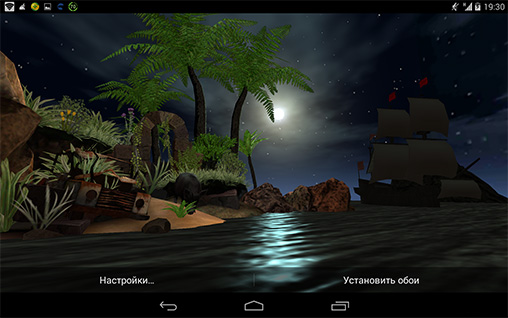 Free Download Live Wallpaper For Android Tablet