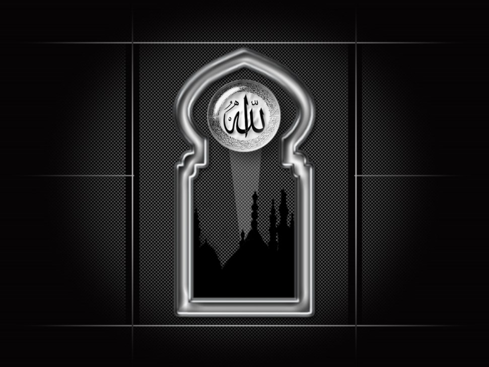 Free Islamic Wallpaper Download For Pc