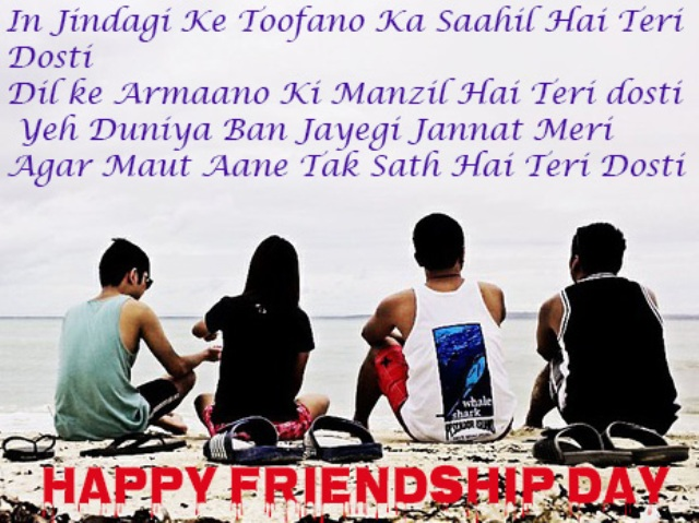 Download Friendship Day Wallpaper Free Download Gallery