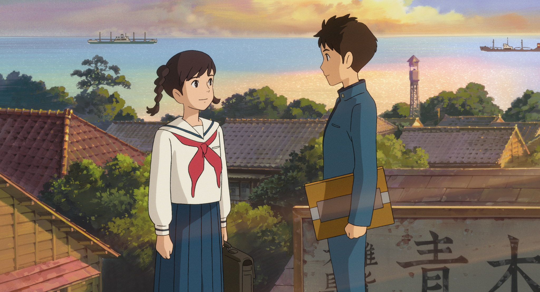 From Up On Poppy Hill Wallpaper
